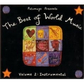 The Best Of World Music Volume 2: Instrumental
