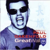 Perfecto Presentsgreat Wall
