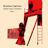 Greek Fusion Orchestra Vol. 1