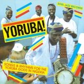 Songs And Rhythms For The Yoruba Gods In Nigeria