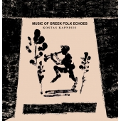 Music Of Greek Folk Echoes