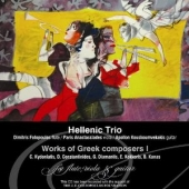Works Of Greek Composers I