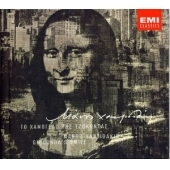 Gioconda's Smile - 50th Anniversary Edition