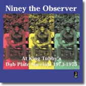 At King Tubby's - Dub Plate Specials 1973-1975