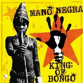 King Of Bongo - Vinyl Reissue