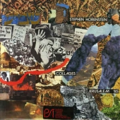 Collages Jerusalem '85