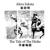 Tale Of The Heike