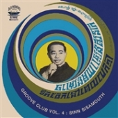 Groove Club Vol. 4: Sinn Sisamouth